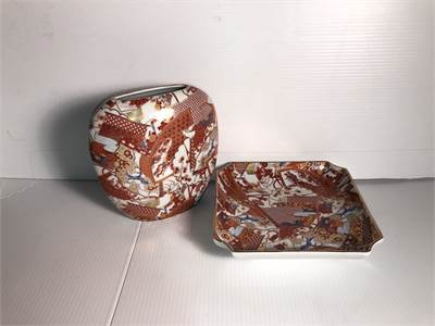 "Asian Vase and plate 7"" inch home decor set"