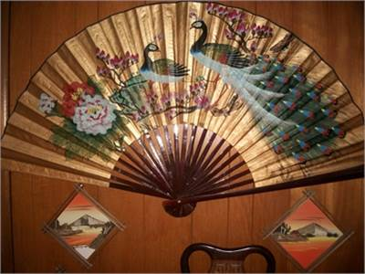 Asian Wall Fan.  Cherry Hill, NJ 08034